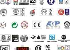 认证标志图片