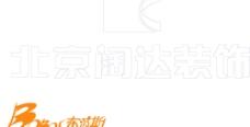 中国著名商标失量图片