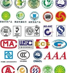 常用认证标志图片