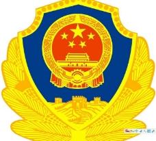 矢量国徽图片