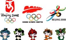 2008北京奥运会标志吉祥物.ai图片