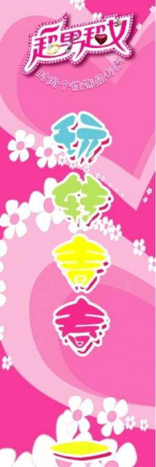 抽象叶子花边分隔符免抠png透明图层素材