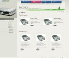 最新韩国原版网页模板17图片