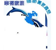 大海 海豚圖片