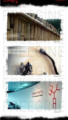 韩国水墨、边框效果PSD图片