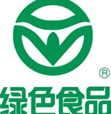 绿色食品标识图片