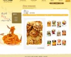 美食网站模板图片
