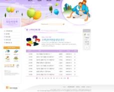 韩国网站系列图片