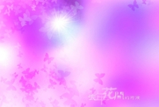 PSD分层素材_粉红花香4图片