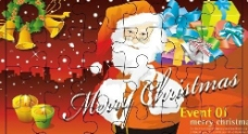 圣诞拼图5图片