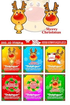 韩国圣诞图片