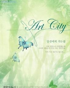 韓國花紋精選圖片