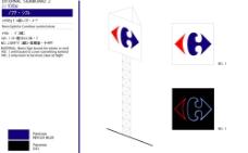 家乐福标识牌商标图图片