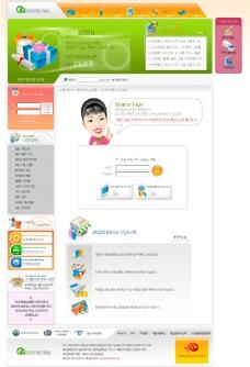 网站用PSD模板图片