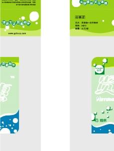 水杯塑料包装图片