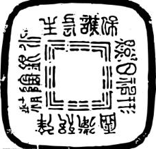 古代矢量图案图片