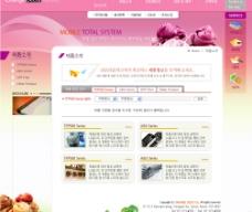 房地产开发集团网站界面PSD2图片