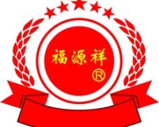 福源祥矢量标志(老牛爱吃嫩草上传)图片