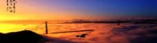 日落黄昏房产图片