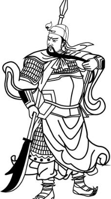 古代作坊人物矢量图图片