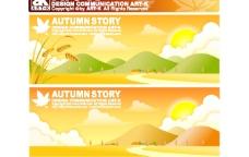 矢量秋季风景系列10图片