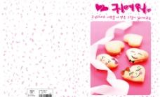 韓版金典圖片