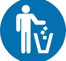 标志:废物处理.wmf图片