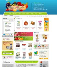 韩国食物模板图片