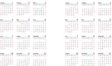 2007-2008日历矢量可编辑图片