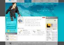蓝色PSD 网站模版图片