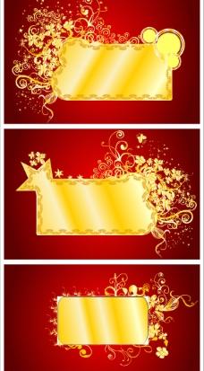金色 华丽 花纹 矢量图片