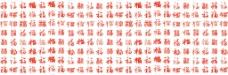 新年春节矢量素材之百福字矢量图图片