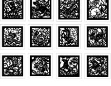 十二生肖剪纸2图片