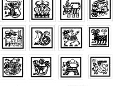 十二生肖剪纸4图片