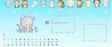2008年最新日历模版01月图片