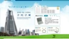 企业类网站模板图片