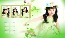 儿童模板快乐小女生02图片