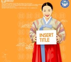 失量卡通韩国女孩图片