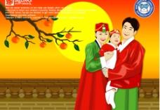 失量卡通韩国人物图片