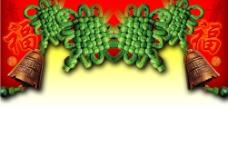 中国结PSD分层设计素材图片
