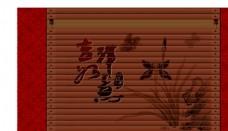 古典 竹简图片