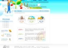 韩国网站系列25图片