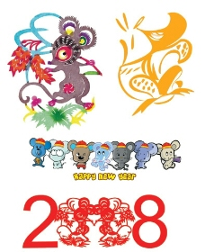 2008鼠年素材高精度图片