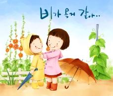 幸福家庭生活0045