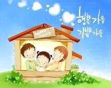 幸福家庭生活0047