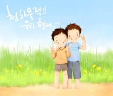 幸福家庭生活0044