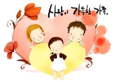 幸福家庭生活0048